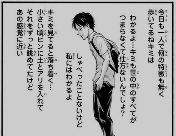 f:id:nabeshima-han:20210608200524j:plain