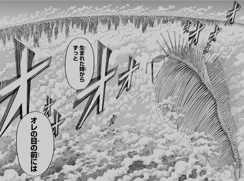 f:id:nabeshima-han:20210608201802j:plain
