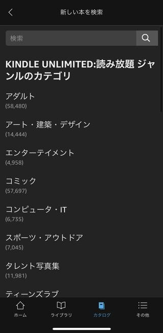 f:id:nabeshima-han:20210825161846j:plain