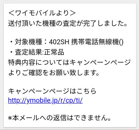 f:id:nabeyasukun:20200327234306p:plain