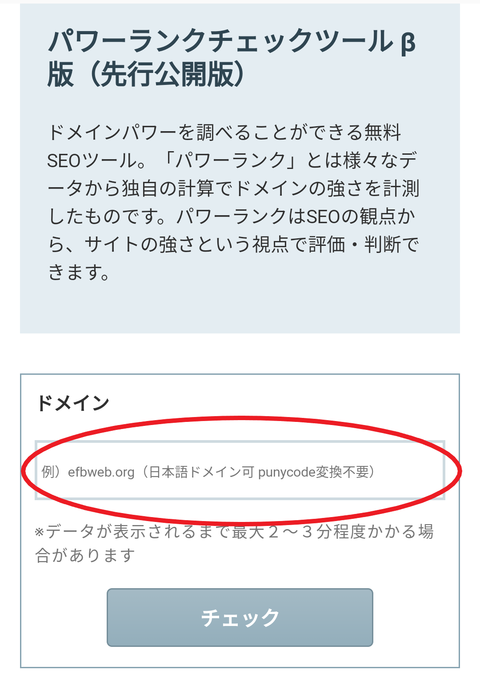 f:id:nabeyasukun:20200327234715p:plain