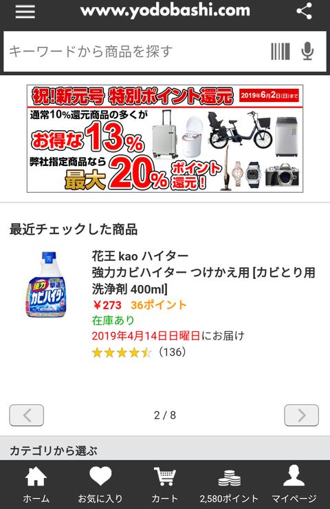 f:id:nabeyasukun:20200327235058p:plain