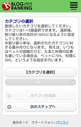 f:id:nabeyasukun:20200327235243p:plain