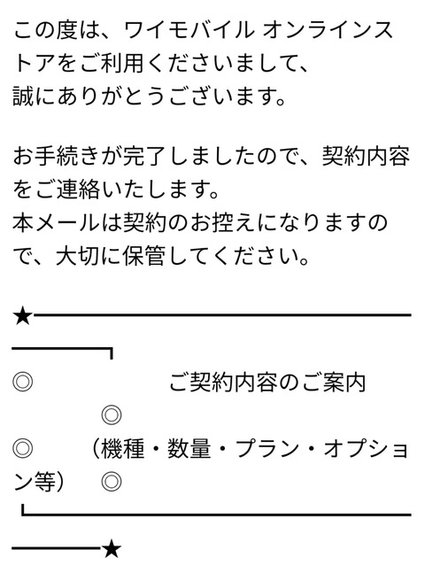 f:id:nabeyasukun:20200327235312j:plain