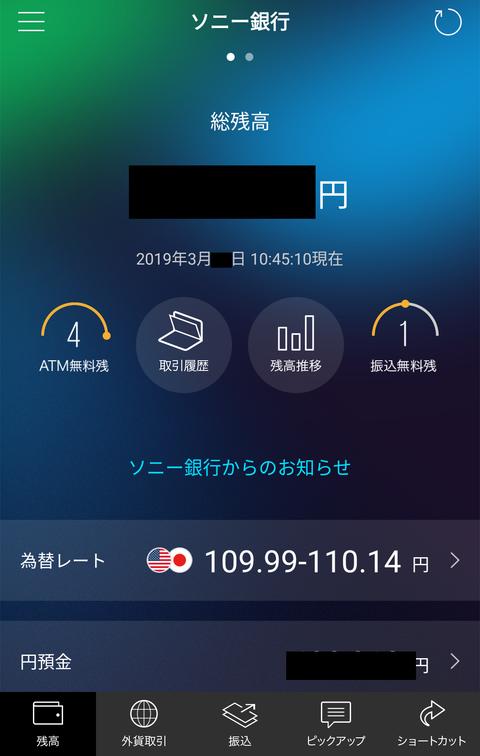 f:id:nabeyasukun:20200327235338p:plain