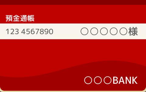 f:id:nabeyasukun:20200327235544p:plain