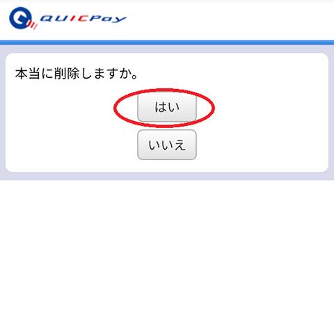 f:id:nabeyasukun:20200327235614p:plain