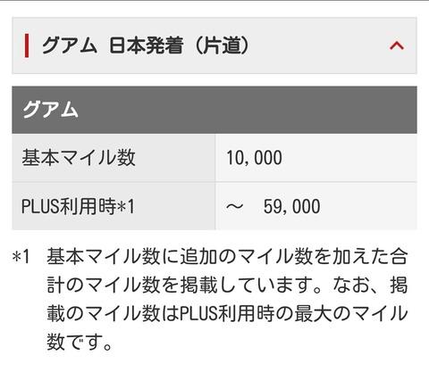 f:id:nabeyasukun:20200327235635j:plain