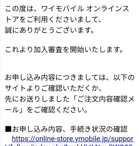 f:id:nabeyasukun:20200327235821j:plain
