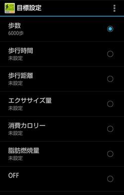 f:id:nabeyasukun:20200327235912j:plain