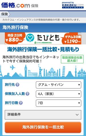 f:id:nabeyasukun:20200328000300p:plain