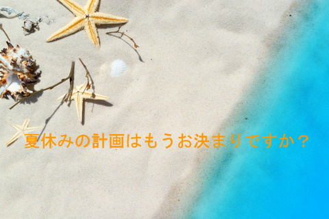 f:id:nabeyasukun:20200328000639j:plain