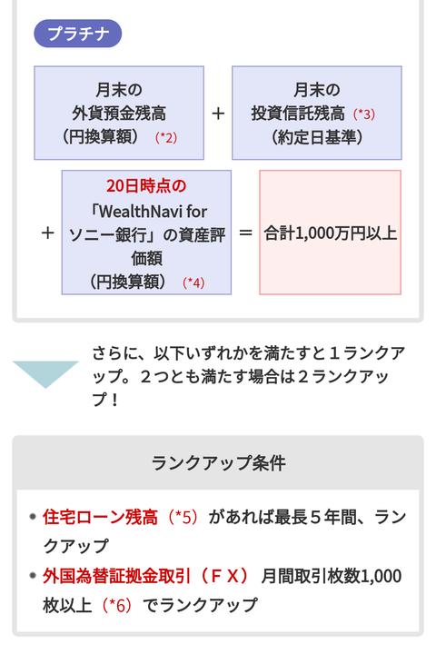 f:id:nabeyasukun:20200328001011p:plain