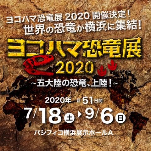f:id:nabeyasukun:20200328001209p:plain