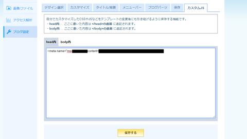 f:id:nabeyasukun:20200328001224p:plain