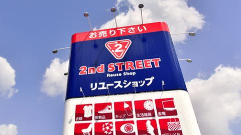 2nd_street