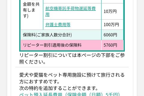 f:id:nabeyasukun:20200328001415p:plain