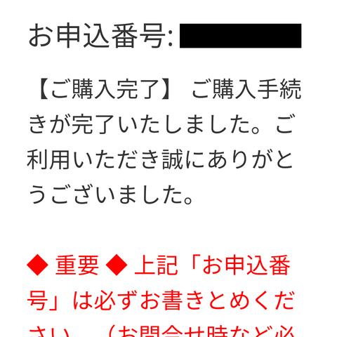 f:id:nabeyasukun:20200328001432p:plain