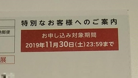 f:id:nabeyasukun:20200328001436j:plain