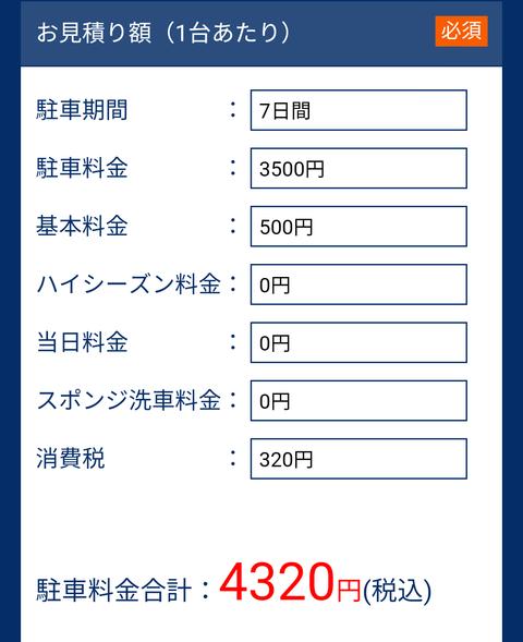 f:id:nabeyasukun:20200328001504p:plain