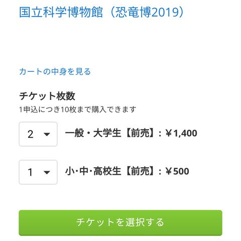 f:id:nabeyasukun:20200328001543p:plain