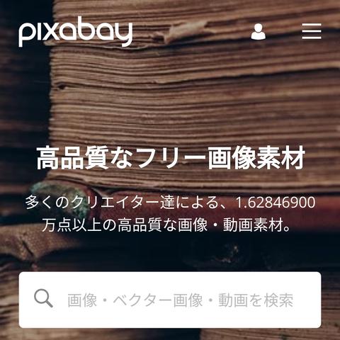 f:id:nabeyasukun:20200328001633p:plain