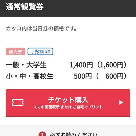 f:id:nabeyasukun:20200328001741p:plain