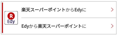 f:id:nabeyasukun:20200328001750p:plain