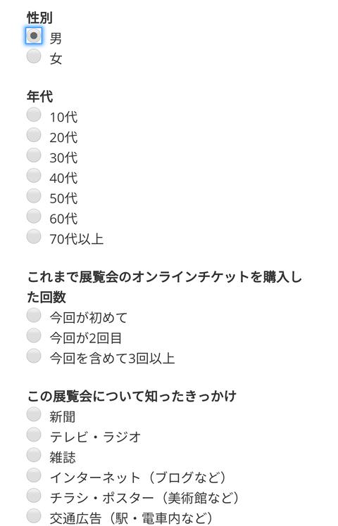 f:id:nabeyasukun:20200328001915p:plain
