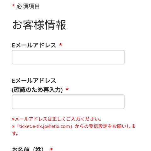 f:id:nabeyasukun:20200328001920p:plain