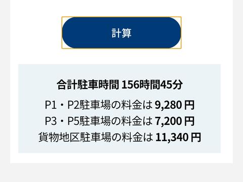 f:id:nabeyasukun:20200328001929p:plain