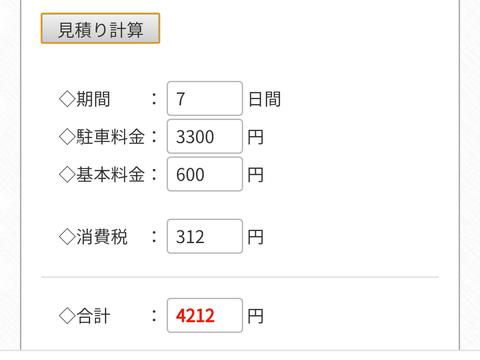 f:id:nabeyasukun:20200328002107p:plain