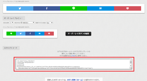 f:id:nabeyasukun:20200328002211p:plain
