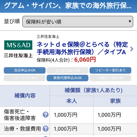 f:id:nabeyasukun:20200328002249p:plain