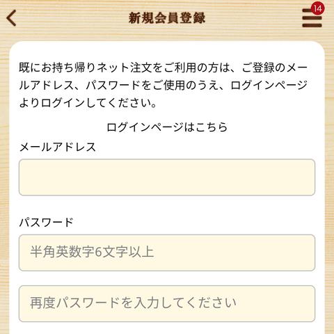 f:id:nabeyasukun:20200328002412p:plain