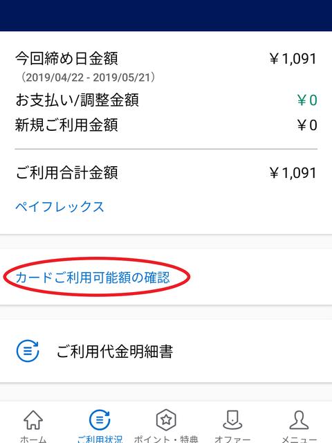 f:id:nabeyasukun:20200328002507p:plain