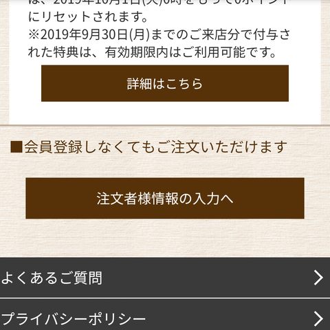 f:id:nabeyasukun:20200328002840p:plain