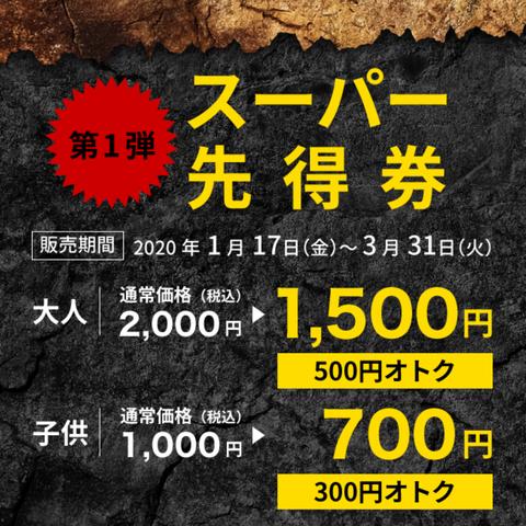 f:id:nabeyasukun:20200328002853p:plain