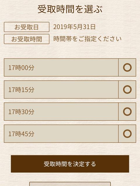 f:id:nabeyasukun:20200328003155p:plain