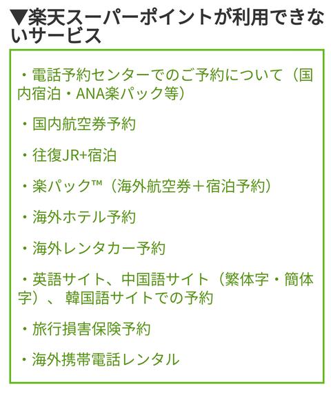 f:id:nabeyasukun:20200328003424p:plain