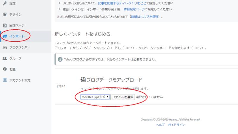 f:id:nabeyasukun:20200419181810p:plain