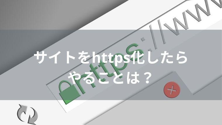 f:id:nabeyasukun:20200531094410j:plain