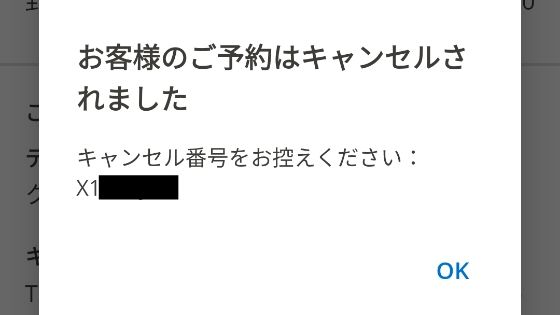 f:id:nabeyasukun:20200609163159j:plain