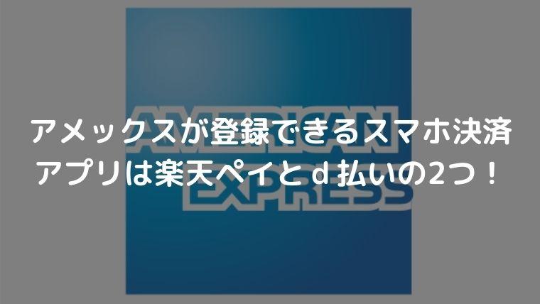 f:id:nabeyasukun:20200808184228j:plain