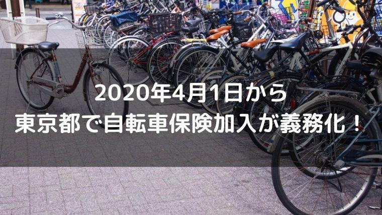 f:id:nabeyasukun:20200901160744j:plain