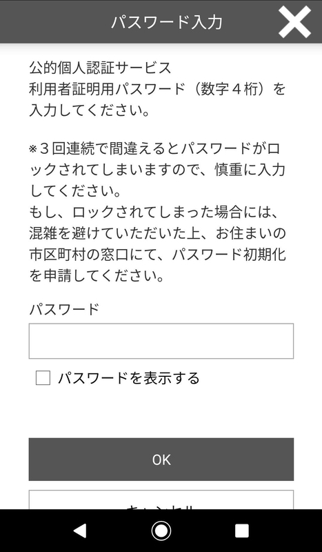 f:id:nabeyasukun:20200904115010j:plain