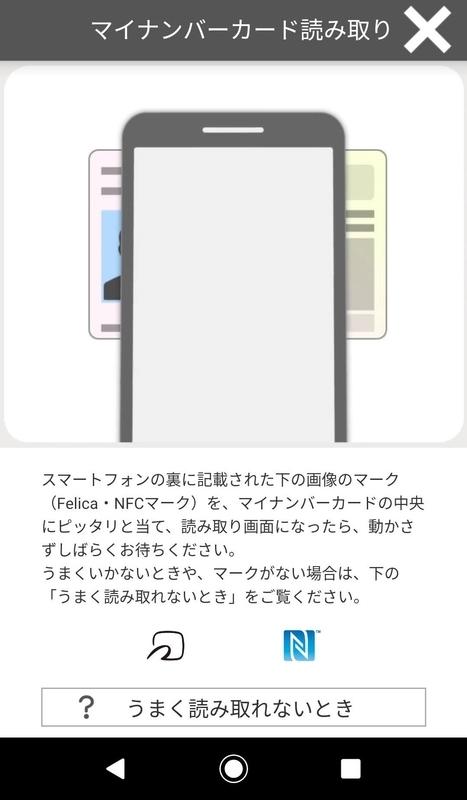 f:id:nabeyasukun:20200904115016j:plain