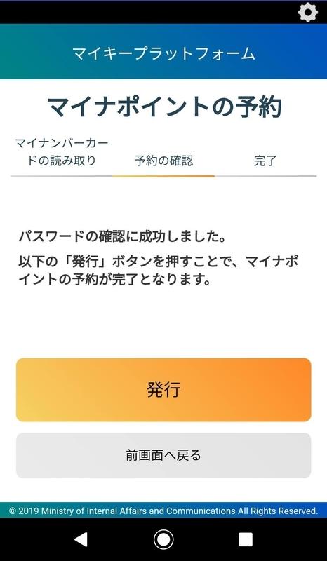 f:id:nabeyasukun:20200904115021j:plain