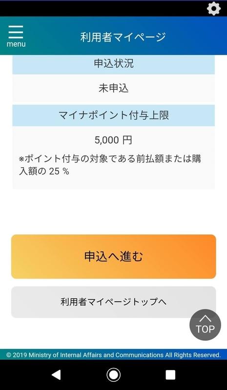 f:id:nabeyasukun:20200904115025j:plain