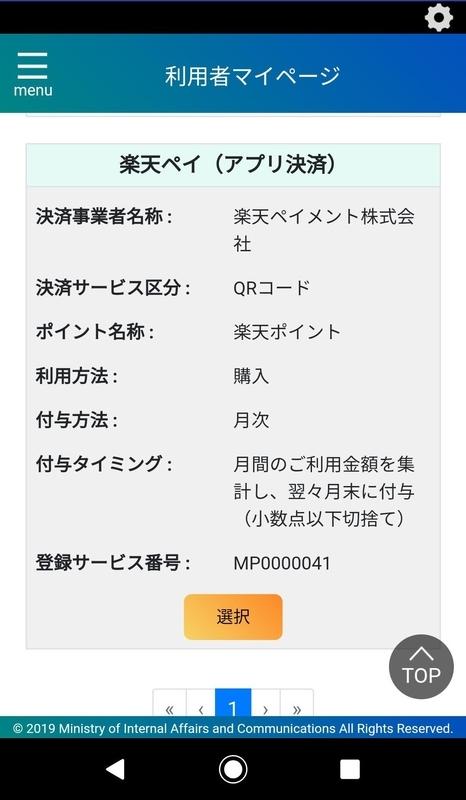 f:id:nabeyasukun:20200904115034j:plain